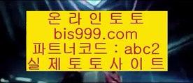 ✅리우올림픽배팅✅    ✅토토사이트추천- ( 禁【 hasjinju.hatenablog.com 】銅 ) - 토토사이트추천 인터넷토토추천✅    ✅리우올림픽배팅✅