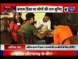 Lok Sabha Election 2019 Phase 7, पश्चिम बंगाल में कल 13 सीटों पर मतदान, Paschim Bengal