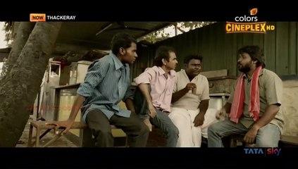 Thackeray Part-1