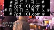 아바타전화배팅  마이다스카지노- ( ∑【 gca13.com 】∑) -바카라사이트 우리카지노 온라인바카라   아바타전화배팅