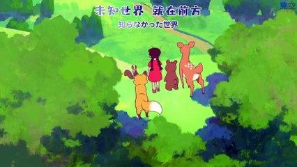 夏空 第42集