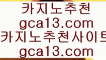 필리피노  ✅COD카지노 (※【- gca13。CoM -】※▷ 강원랜드 바카라사이트주소ぶ인터넷카지노사이트추천✅  필리피노