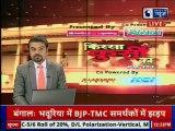 BJP candidate Sunny Deol speaks over Gurdaspur, Lok Sabha Elections 2019 सनी देओल