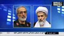 Iran Hojatoleslam Taeb, appointed chief IRGC intelligence ایران حجت الاسلام طائب رئیس اطلاعات سپاه