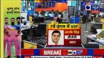 Lok Sabha Elections 2019 Phase 7 Key Constituencies लोकसभा चुनाव 2019 के महत्वपूर्ण सीटें