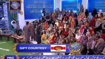 Shan e Iftar - Inaam Ramzan - (Pervez Musharraf Kahan Paida Huye?) - 19th May 2019