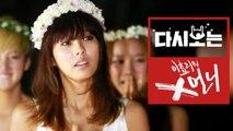 (감동주의) 이효리 눈물의 프로포즈 비하인드(ft 스피카 꿀보이스), 6년 전 이효리 ♥ 이상순 모음 ② [다시보는이효리의X언니] EP 5