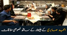 Exclusive interview with Amjad Sabri's family
