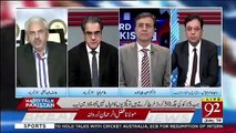 Arif Hameed Bhatti Response On The Importance Of Grand Aftaar Party By Bilawal Bhutto..