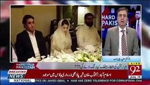 Moeed Pirzada Response On  Grand Iftar Party By Bilawal Bhutto..