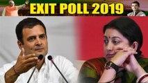 Lok Sabha Exit Polls 2019: Amethi में Rahul Gandhi से फिर हारेंगी Smriti Irani | वनइंडिया हिंदी