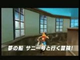 One Piece : Unlimited Adventure for Nintendo WII