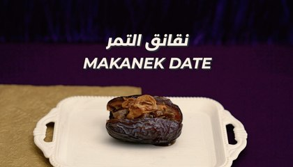 Ramadan Recipes | Makanek Date