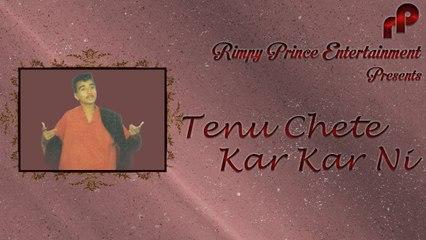 Tenu Chete Kar Kar Ni | Old Punjabi Song | Kamal Chatha