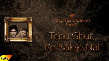 Tenu Ghut Ke Kaleje Nal | Duet Song | Chunni Lal Bangar & Usha