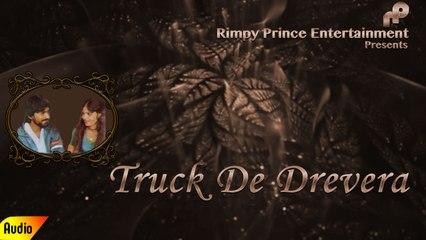 Truck De Drevera | Duet Song | Gurnam Belli & Surjit Kaur