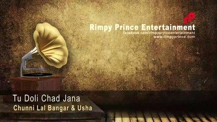 Tu Doli Chad Jana | Duet Song | Chunni Lal Bangar & Usha