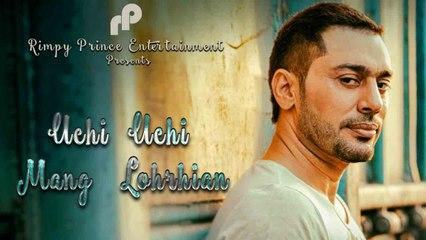 Uchi Uchi Mang Lohrhian | Old Punjabi Song | Rai Jujhar