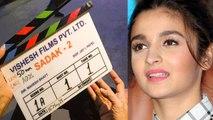 Alia Bhatt gets emotional on working with dad Mahesh Bhatt in Sadak 2 | FilmiBeat