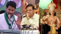 Kurukshetra Movie:ಕುರುಕ್ಷೇತ್ರ ಸುದ್ದಿಗೋಷ್ಠಿಗೆ ದರ್ಶನ್ ನಿಖಿಲ್ ಕುಮಾರಸ್ವಾಮಿ ಬರಲಿಲ್ಲ|ಮುನಿರತ್ನ ಹೇಳಿದ್ದೇನು?