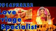 All Problem Solution*( Aurangabad )*91 9914703222 hUsbANd wIFe PROblEM SolUTion bAbA jI, in Jaipur