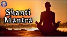 Shanti Mantra With Lyrics | Om Saha Navavatu 11 Times