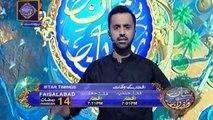 Shan e Iftar - Shan e Aslaaf - (Hazrat Ibrahim (A.S) Aur Namrood Ka Waqia) - 20th May 2019