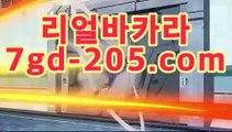 ❚실시간카지노❚➚➚ GCA16⡃COM  |shianboom78/pins/PC바카라 - ( ↔gca16.c0m★☆★】↔)❚실시간카지노❚➚➚ GCA16⡃COM  |shianboom78/pins/