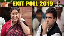 Lok Sabha Exit Polls 2019: Amethi में Rahul Gandhi का Smriti Irani के आगे सरेंडर ! | वनइंडिया हिंदी