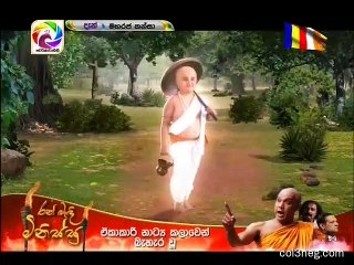 Maharaja Kansa (288) - 20-05-2019