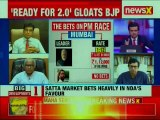 Exit Polls: Betting market gives BJP 244-247 seats, predictions favour PM Narendra Modi for PM again