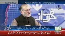 Karachi Me Jo Oil Hai Uska Kia Hoga, Kia Ham Umeed Chor Den.. Orya Maqbool Jaan Response