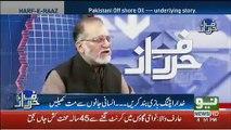 Orya Maqbool Jaan Criticising Usman Buzdar..