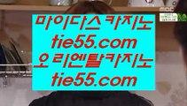 놀이터 실배팅    ✅우리카지노     tie312.com - 우리카지노 바카라사이트 온라인카지노사이트추천 온라인카지노바카라추천 카지노바카라사이트 바카라✅    놀이터 실배팅