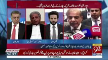 Where Is Opposition Leader Shabaz Sharif When His Role Will Be Disclosed-Faisal Abbasi To Rana Tanveer
