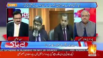 Chaudhary Ghulam Hussain Response On Chairman NAB Press Conference..