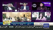 News Eye with Meher Abbasi  – 20th May 2019