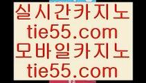 ✅실시간 아바타 게임 ✅  ㉰ ✅COD카지노 (※【- gca13。CoM -】※▷ 강원랜드 바카라사이트주소ぶ인터넷카지노사이트추천✅ ㉰  ✅실시간 아바타 게임 ✅