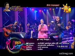 Hiru Unplugged - Anjaleen Gunathilaka Part 2