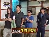 강남스파사이트 ^^*CBGO2닷컴*^^ 강남안마 ^^*조선의밤* 강남키스방 ^^강남오피 108