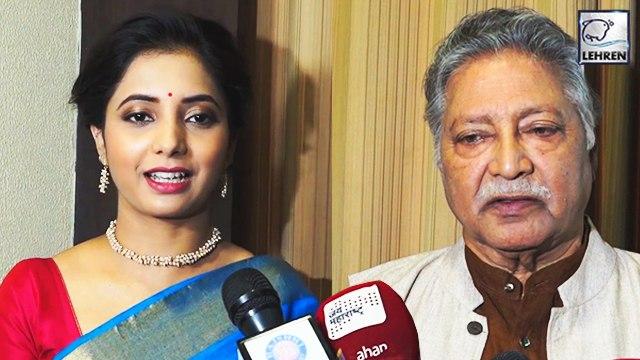 Poster Launch Of Marathi Movie Ani   Dr Kashinath Ghanekar