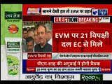 Lok Sabha Election 2019, एग्जिट पोल्ल के अनुमान के बाद दिल्ली में सियासत गरम, Delhi Polls