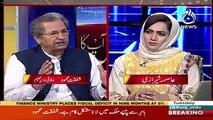 Madarsa Reforms Par Government Kia Kar Rahi Hai-Asma Shirazi To Shafqat Mehmood