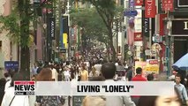 "More multicultural families face ""loneliness"" in S. Korea"
