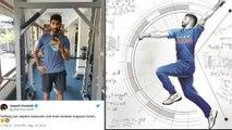 ICC Cricket World Cup 2019 : Jasprit Bumrah Reaction Over IIT Professor || Oneindia Telugu