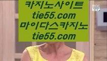 클락카지노  2 클락 호텔      https://www.hasjinju.com  클락카지노 - 마카티카지노 - 태국카지노 2  클락카지노