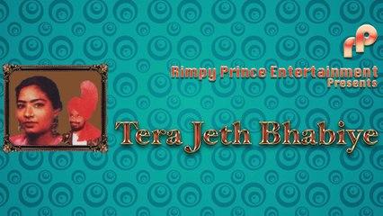 Tera Jeth Bhabiye | Duet Song | Mohan Mastana & Rita