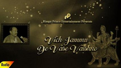 Vich Jammu De Vase Vaishno | Full Audio Song | Girdhari Lal