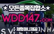 한국경마사이트 WDD1 4 7 。CΦΜ ⅝연대마번