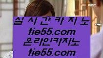 ✅마이다스가는법✅   ❕ ✅실제카지노 --  https://www.hasjinju.com -- 실제카지노 - 마이다스카지노✅   ❕ ✅마이다스가는법✅